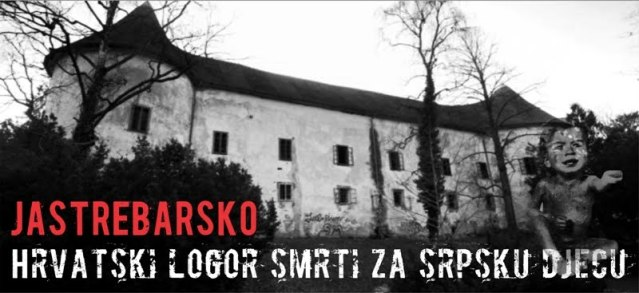 jastrebarsko_jaska_dvorac_erdedi