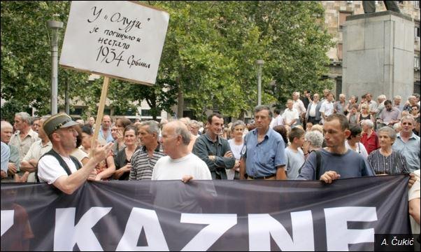 Заборављени: Протест Крајишника у Београду