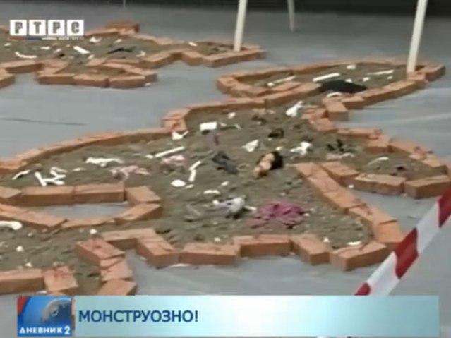 Monstruozna_instalacija_u_centru_Sarajeva