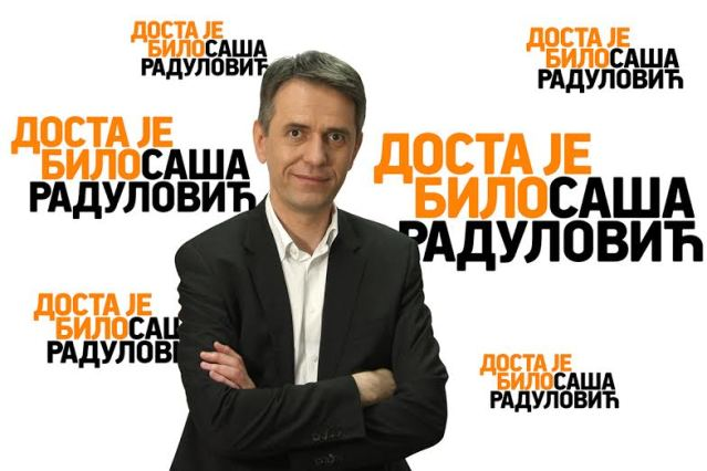 фото: dostajebilo.rs