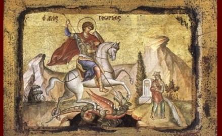 Sveti-georgije-610x375