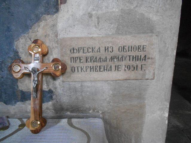 фото: Душан Марић