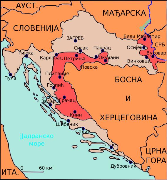 2000px-Република_Српска_Крајина_мапа