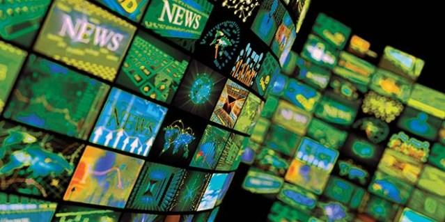 Медији