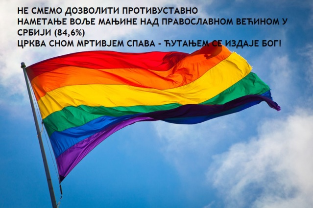 gay-rainbow-flag1