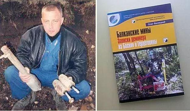 Война после войны… О книге Олега Валецкого «Балканские мины. Записки деминера из Боснии и Герцеговины»