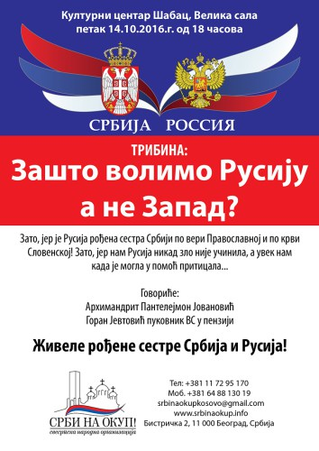 Plakat SNO A3