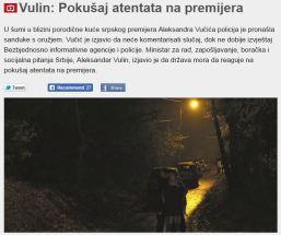 vulin