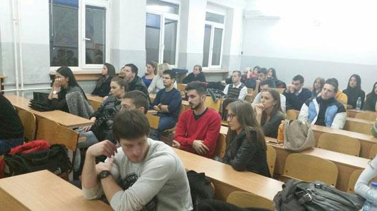 Публика на предавању