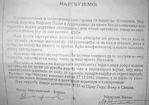 Naredba_KPJ_-Crna_Gora-480x340