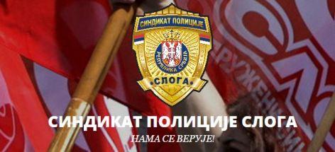 sindikat-policije