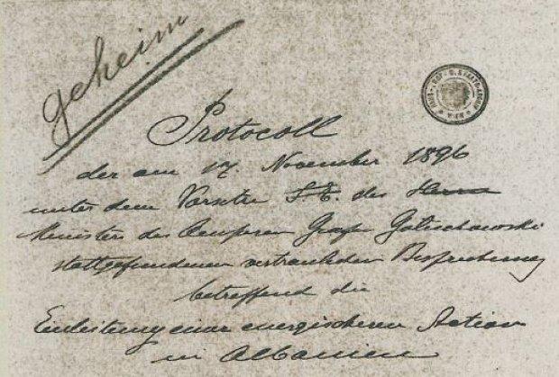 Тајни протокол са састанка на аустроугарском двору новембра 1896.