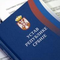 Предлог Устава Србије