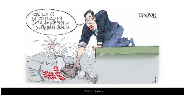 Карикатура: Душан Петричић