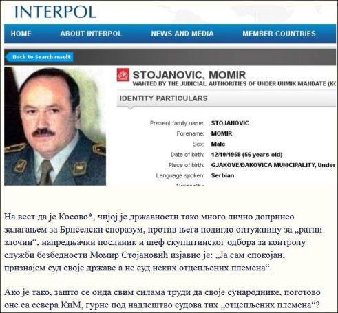 km-novine-o-stojanovicu