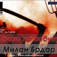"""РАДИО СЕРБОНА - """"ПРОФИЛИСАЊЕ"""": Милан Брдар ''Право на побуну'' (видео - аудио)"""