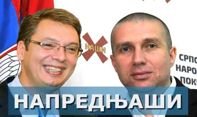 "фото: ФБ страница СНП НАШИ - Нови Сад ""Председници лажног покрета СНП Наши"""