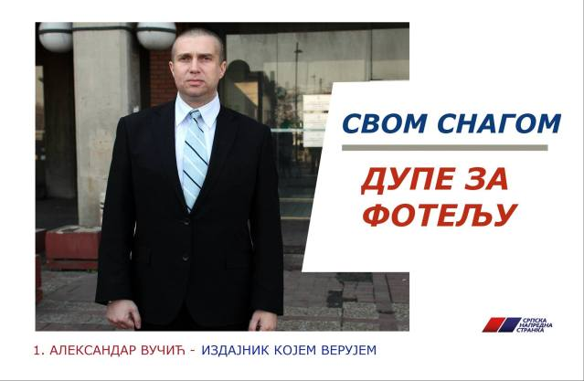 "ФБ страница СНП НАШИ - Нови Сад - ""Вучић нема алтернативу!"""