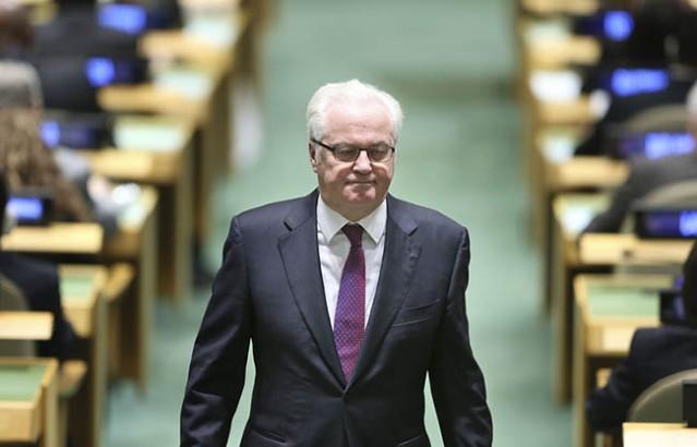 Виталиј Чуркин