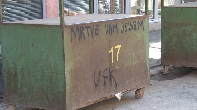Неописива мржња Шиптара према Србима