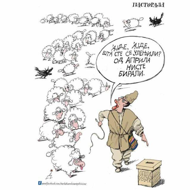 Карикатура: Душан Петричић - ПАСТОРАЛА