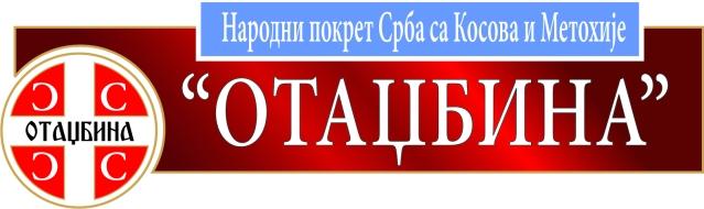 """НП """"ОТАЏБИНА"""": Недавно """"спиновање јавности"""" о """"подршци Путина"""", СНС манипулација и помоћ нажалост, руских представника"""