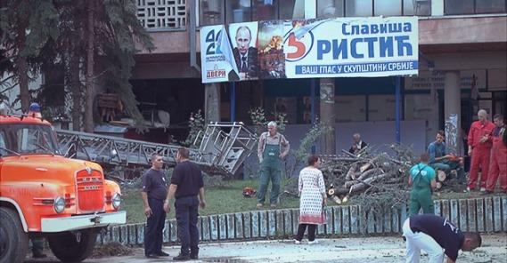 Предња страна објекта који је уништен у пожару. Фото: Архива