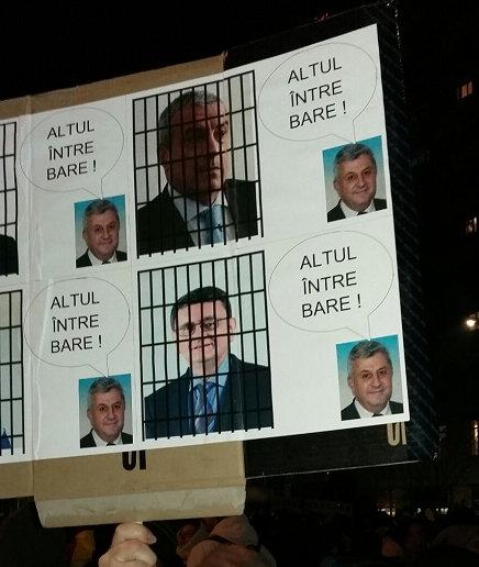 фото: offnews.bg