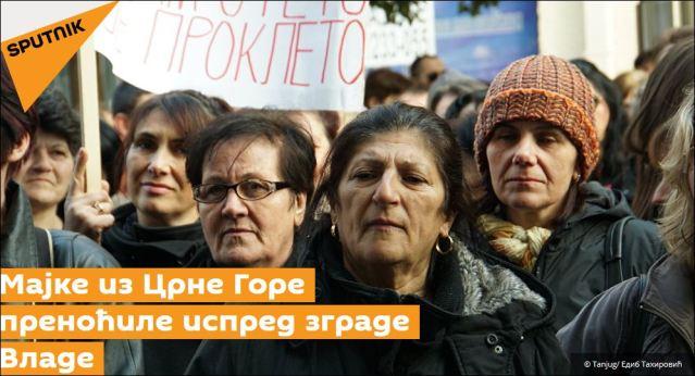 protest-majki-cg