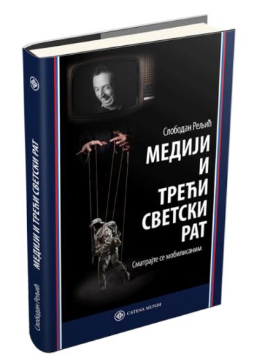 reljic-knjiga