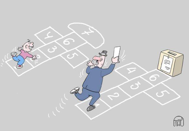 Карикатура: Слободан Срдић - ШКОЛИЦЕ