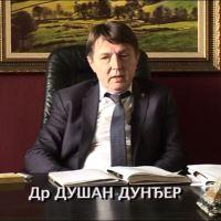 СПЕЦИЈАЛ - СРБИЈА У ПРОЦЕСУ: Др Душан Дунђер - 5.октобра је у Србији умрла истина, ово је почетак нове историје Србије, да ли ћете помоћи тој деци - то је на вашој савести (видео)