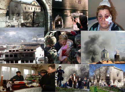 Погром 2004. Косово и Метохија, фото архива