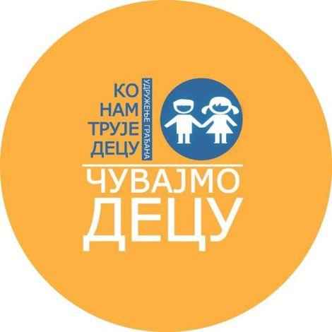 """Манифест """"Мајки и очева – чувара деце и породице у Србији"""" (са захтевима)за СВЕРОДИТЕЉСКИ ПРОТЕСТ 14.маја 2"""