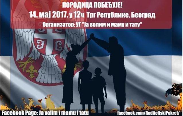 КОМЕ СМЕТАЈУ ПЛАКАТЕ ЗА СВЕРОДИТЕЉСКИ ПРОТЕСТ: Док и једног детета у Србији ми треба да станемо иза њега да буде безбедно! (ВИДЕО)