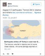 turska grcka zemljotres