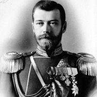 Mолитва Срба своме заштитнику и спасиоцу Цару Николају!