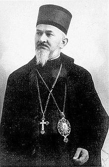 Епископ горњо-карловачки Сава Трлајић