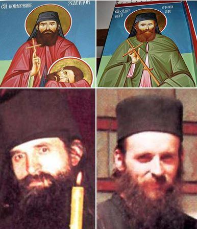 Невина крв оца Стефана грдно куне све оне који сједе под иконом усташко-ватиканског пастирства