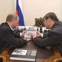 Путинова бомба из Државног архива РФ