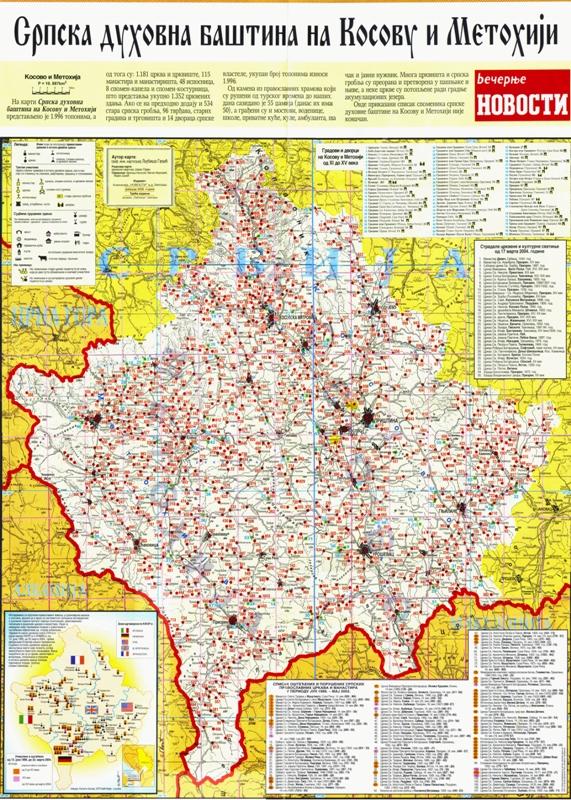 Колико на Косову и Метохији има црквених здања?