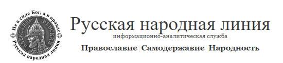 """Анатолиј Степанов: Од """"Руске народне линије"""" опет хоће да направе екстремисте – сада због """"Матилде"""""""