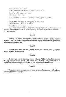 zakon 10