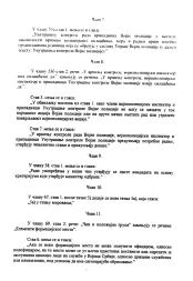 zakon3