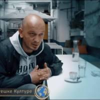 ФСК Интервју: Михаило Меденица - Проћи ће и овај мрак над Србијом (видео)