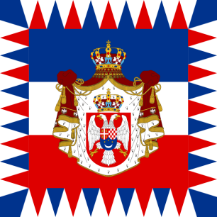 600px-Royal_Standard_of_the_Kingdom_of_Yugoslavia_variant_1920s_to_1937.svg_