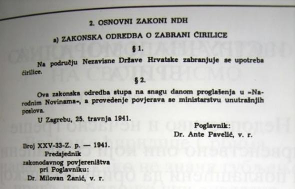 zakon-ndh-zabrana-cirilice-1