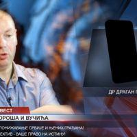 Др Драган Петровић -  О сусрету Алекса Сороша и Александра Вучића (видео)