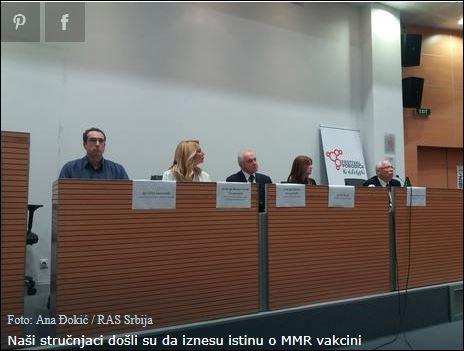 """Трибина у општини Стари Град: """"Истина о ММР вакцинацији"""" (фото, видео"""