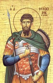 St-Theodore-Tyro